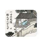 古風画(日本語版)(個別スタンプ:19)