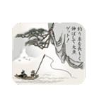 古風画(日本語版)(個別スタンプ:20)