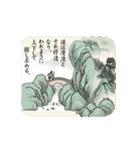 古風画(日本語版)(個別スタンプ:21)