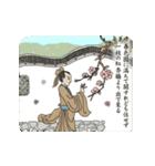 古風画(日本語版)(個別スタンプ:22)