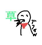 めっちゃ使えるスタンプだお(個別スタンプ:02)
