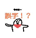 めっちゃ使えるスタンプだお(個別スタンプ:03)