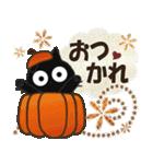 黒ねこの晩秋便り(個別スタンプ:6)