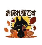 黒ねこの晩秋便り(個別スタンプ:7)