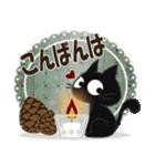 黒ねこの晩秋便り(個別スタンプ:13)