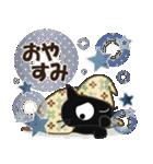 黒ねこの晩秋便り(個別スタンプ:14)