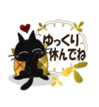 黒ねこの晩秋便り(個別スタンプ:15)