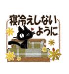 黒ねこの晩秋便り(個別スタンプ:16)