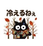 黒ねこの晩秋便り(個別スタンプ:18)