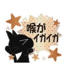 黒ねこの晩秋便り(個別スタンプ:21)