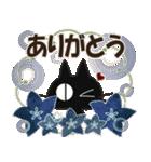 黒ねこの晩秋便り(個別スタンプ:25)