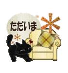 黒ねこの晩秋便り(個別スタンプ:33)