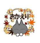 黒ねこの晩秋便り(個別スタンプ:34)