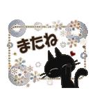 黒ねこの晩秋便り(個別スタンプ:36)