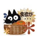 黒ねこの晩秋便り(個別スタンプ:40)