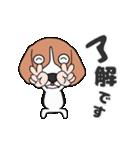 超元気なビーグル犬(個別スタンプ:2)
