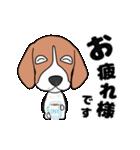 超元気なビーグル犬(個別スタンプ:4)