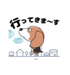 超元気なビーグル犬(個別スタンプ:6)
