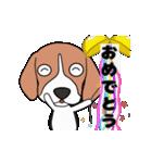 超元気なビーグル犬(個別スタンプ:9)