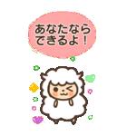 羊のヨーちゃんの、BIG励ましスタンプ(個別スタンプ:3)