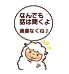 羊のヨーちゃんの、BIG励ましスタンプ(個別スタンプ:8)