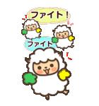 羊のヨーちゃんの、BIG励ましスタンプ(個別スタンプ:9)