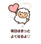 羊のヨーちゃんの、BIG励ましスタンプ(個別スタンプ:11)