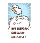 羊のヨーちゃんの、BIG励ましスタンプ(個別スタンプ:12)