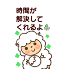 羊のヨーちゃんの、BIG励ましスタンプ(個別スタンプ:14)