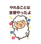 羊のヨーちゃんの、BIG励ましスタンプ(個別スタンプ:16)