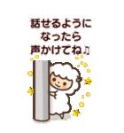 羊のヨーちゃんの、BIG励ましスタンプ(個別スタンプ:18)