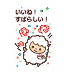 羊のヨーちゃんの、BIG励ましスタンプ(個別スタンプ:20)