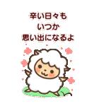 羊のヨーちゃんの、BIG励ましスタンプ(個別スタンプ:26)