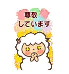 羊のヨーちゃんの、BIG励ましスタンプ(個別スタンプ:28)