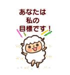 羊のヨーちゃんの、BIG励ましスタンプ(個別スタンプ:29)