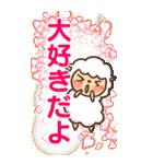羊のヨーちゃんの、BIG励ましスタンプ(個別スタンプ:30)