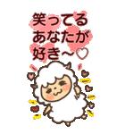 羊のヨーちゃんの、BIG励ましスタンプ(個別スタンプ:34)