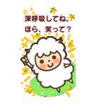 羊のヨーちゃんの、BIG励ましスタンプ(個別スタンプ:39)