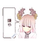 花絵少女(個別スタンプ:01)