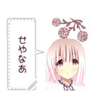 花絵少女(個別スタンプ:03)