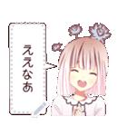 花絵少女(個別スタンプ:07)