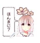 花絵少女(個別スタンプ:08)