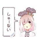 花絵少女(個別スタンプ:10)