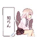 花絵少女(個別スタンプ:11)