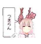 花絵少女(個別スタンプ:14)