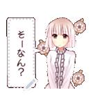 花絵少女(個別スタンプ:20)