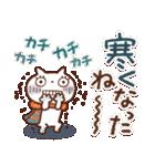 寒さに❄やさしいスタンプ(個別スタンプ:1)