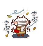 寒さに❄やさしいスタンプ(個別スタンプ:3)