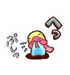 寒さに❄やさしいスタンプ(個別スタンプ:4)