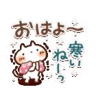 寒さに❄やさしいスタンプ(個別スタンプ:5)